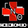 Προκήρυξη 4 θέσεων ειδικευμένων επί θητεία στο Γ.Ν ΛΙΒΑΔΕΙΑΣ-Γ.Ν. ΘΗΒΩΝ