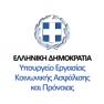 Ειδικός Κατάλογος ιατρών του άρθρου 16 παρ. 2 του «Κώδικα Νόμων για την Υγεία και την Ασφάλεια των εργαζομένων» (Κ.Ν.Υ.Α.Ε.), Απόφαση της Υπουργού Εργασίας Κοινωνικής Ασφάλισης και Κοινωνικής Αλληλεγγύης, 1592/58/13.1.2017
